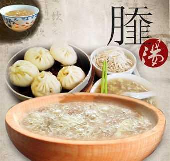 临沂糁汤配方