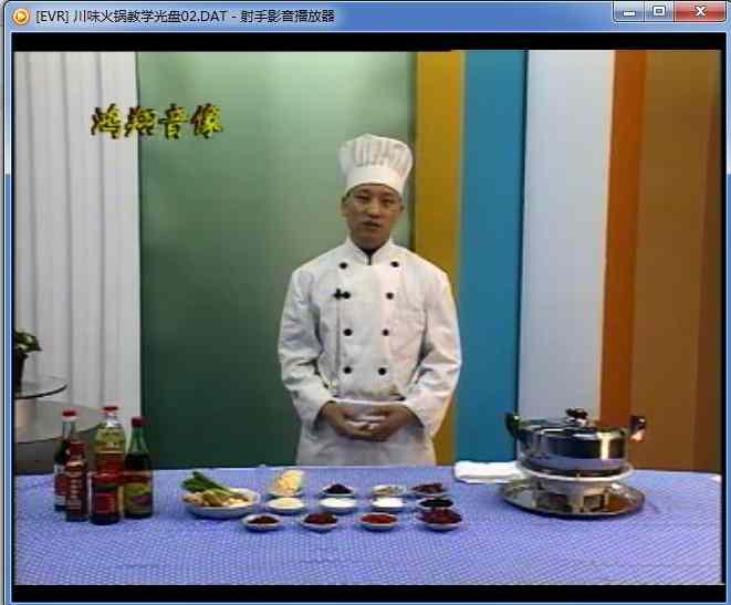 四川重庆火锅的做法