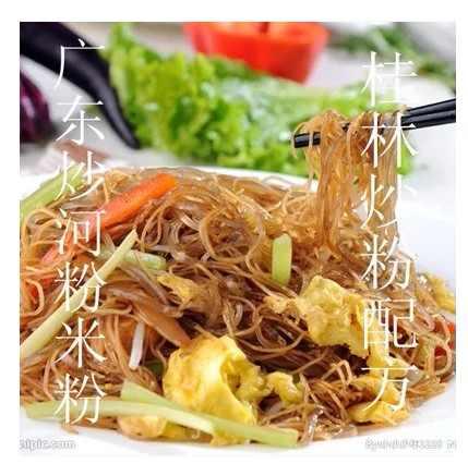 桂林炒粉的配方及做法